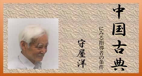 g0120_card