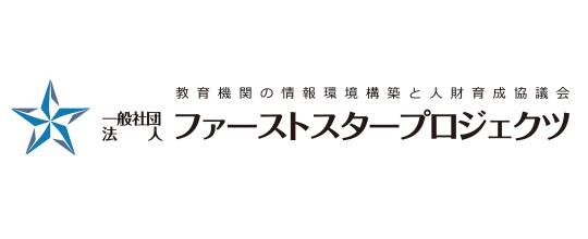 logo_fstar-p