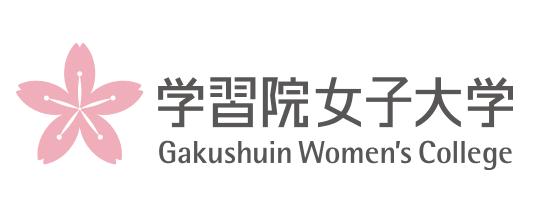 logo_gakusyuinjoshi