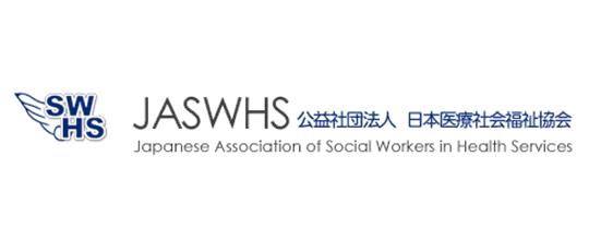 logo_nihoniryo