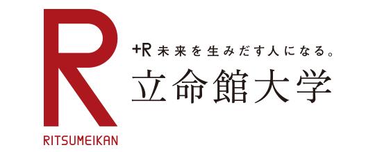 logo_ritsumeikan